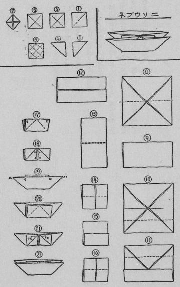 折り紙の 折り紙 船 折り方 : totomo.net