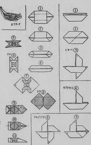 ハート 折り紙:折り紙兜かっこいい折り方-totomo.net