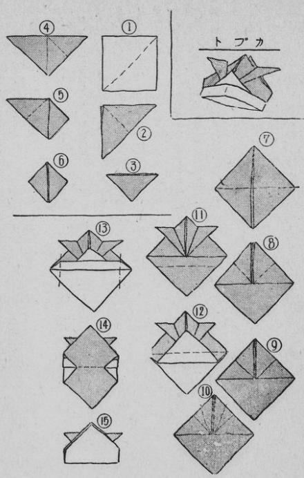花 折り紙 かぶと折り紙折り方 : totomo.net